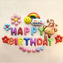 Kids Birthday Party Decoration Animal Monkey Foil Balloon Kit Decoration Party idea Children Happy Birthday Baby Shower Supplies(China)
