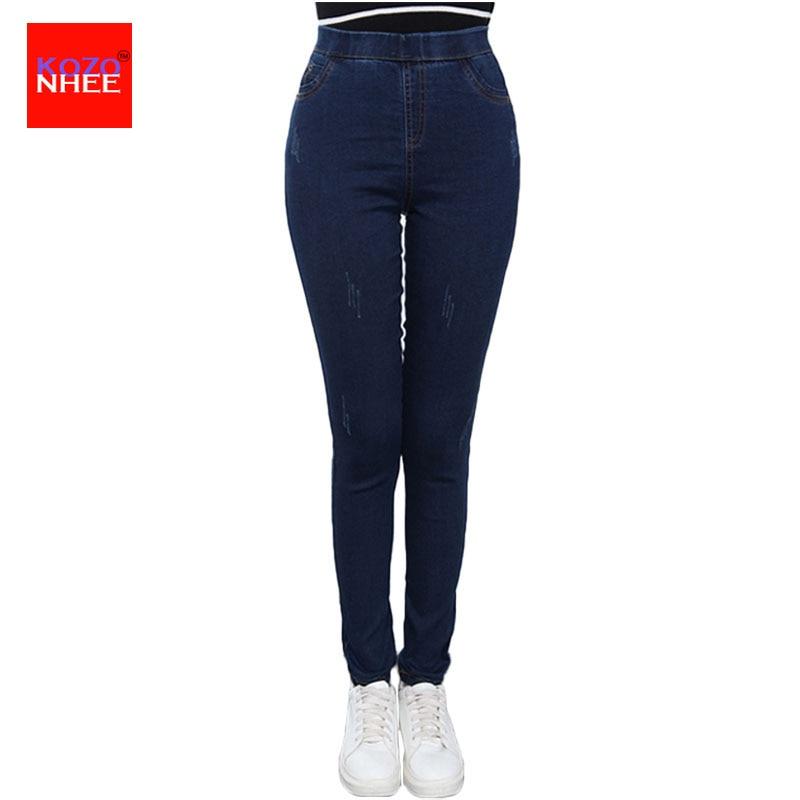 Large size Skinny Stretch High Waist Women Jeans Women Denim Fashion Slim Pencil Jeans Tight Female Pencil Pants Plus sizeОдежда и ак�е��уары<br><br><br>Aliexpress