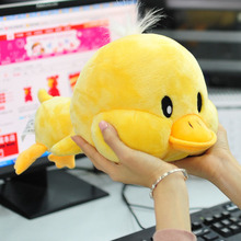 about 30cm yellow duck plush toy lying duck doll gift w3962