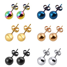 Punk 2 3 4 5 6 7 8 mm Stainless Steel Trendy Round Ball Stud Earrings For Women Men Ear Jewelry Gift(China)