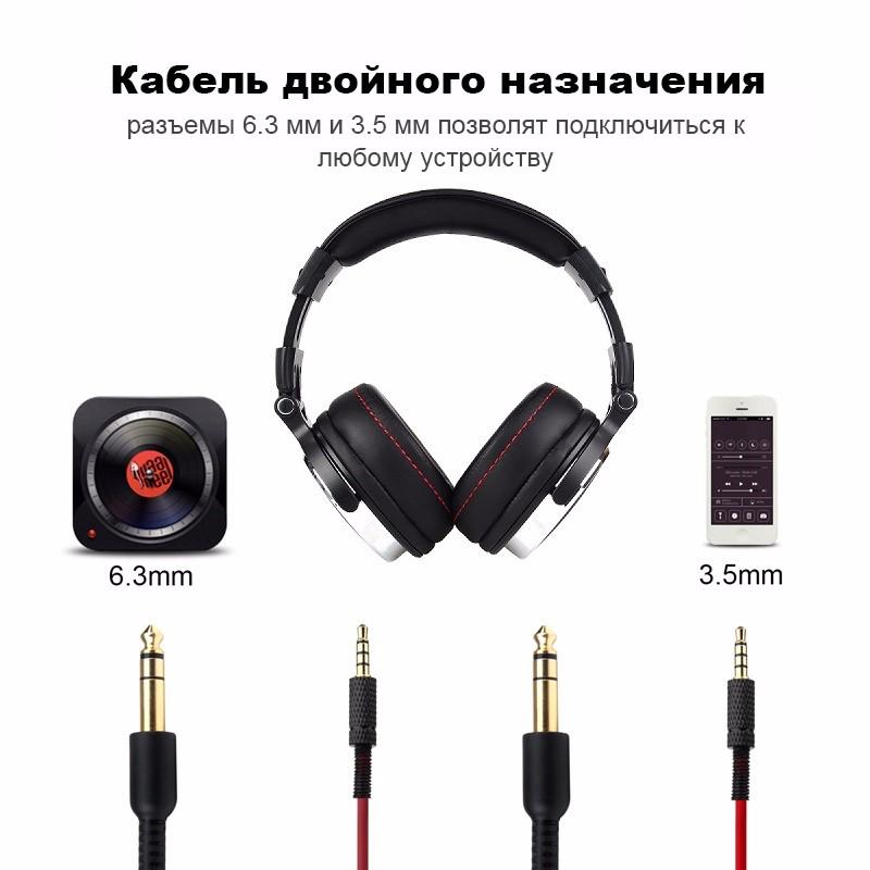 Wired Headphones For DJ Studio (4)