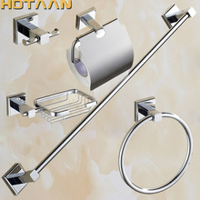 2017 Free shipping,Brass Bathroom Accessories Set,Robe hook,Paper Holder,Towel Bar,Soap basket,bathroom sets, chrome HT-811400-5