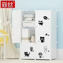 plastic storage cabinets with drawers,plastic storage cabinet,Cartoon toy clothes underwear storage box,Simple combined packing