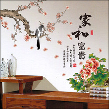 Traditional Chinese Culture And Family Wealth Magpie forecasts Good News Peony Wall Stickers Living Room Decor Wallpaper Poster