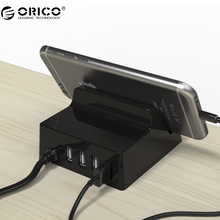 ORICO Charger&Holder 4 Ports USB Charger 5V4A Portable Travel Desktop Charger Adapter EU US UK Plug Charger for Your Phone(China)