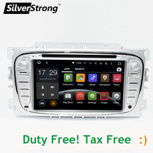 Duty Free Tax Free! Android 2 DIN 7Inch Car DVD For FORD FOCUS2 MONDEO Android Radio car gps radio With Wifi google play