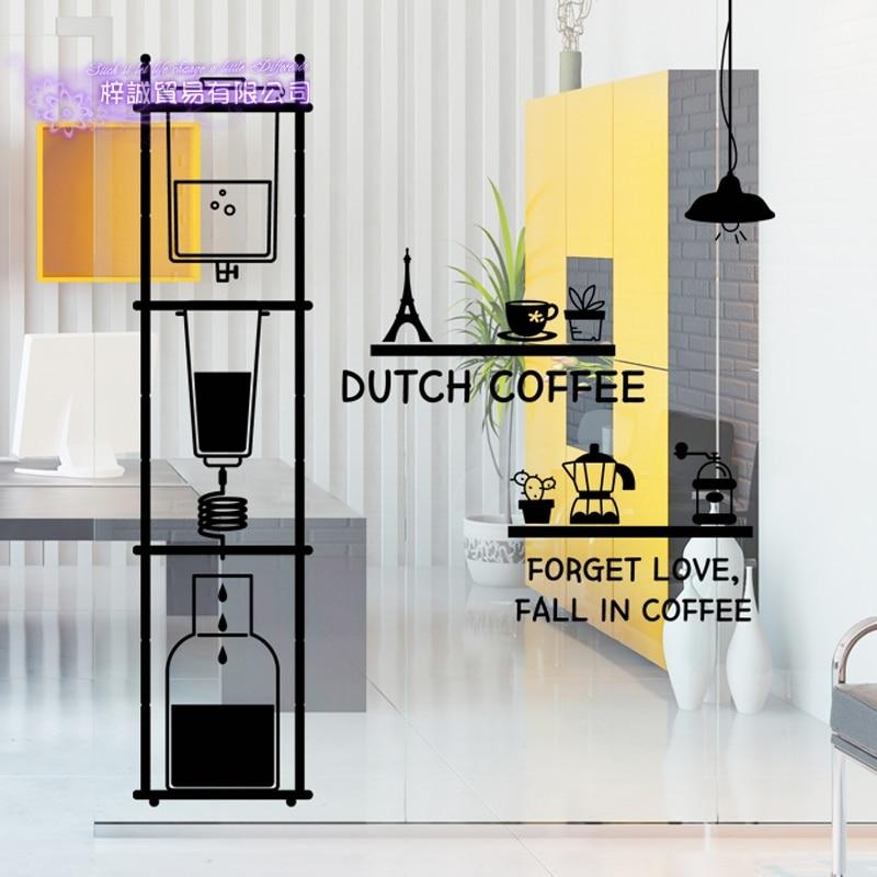 Coffee Sticker Coffee Machine Decal Cafe Poster Vinyl Art Wall Decals Pegatina Quadro Parede Decor Mural Coffee Sticker