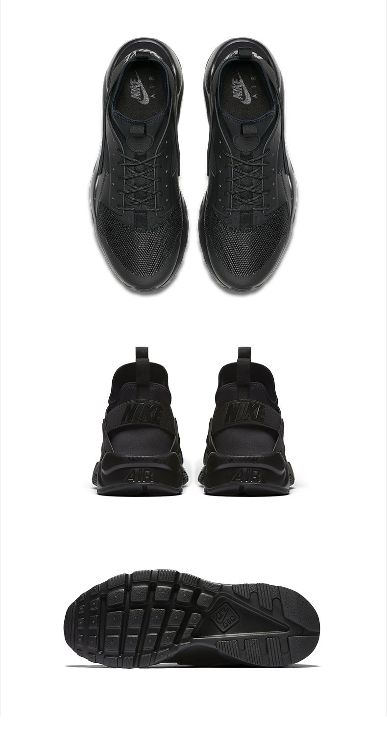 حذاء نايك الاصلي للرجال 4