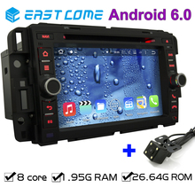 "7"" Octa Core Android 6.01 Car DVD For Chevrolet Express Traverse Tahoe Suburban Avalanche Equinox Silverado With Backup Camera"