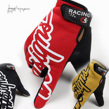Buy LongKeepr Mens Sports Gloves Full Finger Biking Cycling Gloves Men Women Touch Screen Gloves Guantes Bicycling Luvas 2017 for $5.99 in AliExpress store