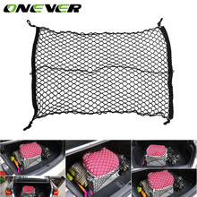 100X70CM Trunk Box Car Rear Cargo Organizer Storage Elastic Carrier Mesh Net Nylon Car Interior Storage Bags Stowing Tidying(China)