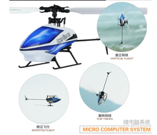 Rc Heliocpter V977 6CH 2.4G Flybarless RC Helicopter remote control toy for child best gifts(China)