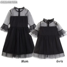 Mommy And Me Clothes 2019 Summer Family Matching Clothes Family Look Mother Daughter Dresses Ruffle Lace Mom Daughter Dress(China)