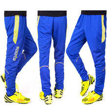 Men Soccer Pants Training Football 2016 2017 Running Jogging Pocket with Zippers survetement football pantaloni portiere calcio