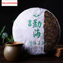 Yunnan Ancient Trees Brand Pu'er tea Red Puer Black Puerh Raw Pu erh Cooked Tea Old Tree Ripe Tea Cake Sweet Green Food