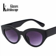 Caleidoscópio Olho De Gato Óculos Óculos De Sol Da Marca Designer Homens  Mulheres Oval Óculos de Sol Do Vintage Feminino Masculi. 97d7718f9c