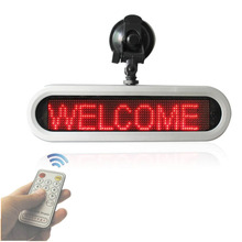 28 cm 12 v taxi red car led sign rear window glass window display board Korea Japan Russia English