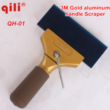 Qili QH-01Rubber blade Scraper 3M gold handle scraper Water Squeegee Tint Tool for Car Auto Film Window Cleaning Free shipping