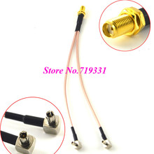 SMA Female to Y type 2 X TS9 Male/CRC9 Male Connector Splitter Combiner Cable Pigtail RG 316 15cm 20cm