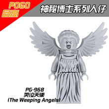 POGO 100pcs PG968 Super Heroes Mysterious Doctor Dr Assistant Weeping Angel Building Blocks Best Children Gift Toys(China)