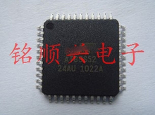 Free shipping 5pcs/lot AT89S52-24AU 89S52 new original(China)