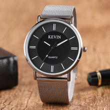 2017 New Arrival Kevin Fashion Cool Men Quartz Wristwatch 4 Style Design Dial Mesh Stainless Steel Band Modern Male Watches Gift(China)