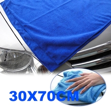 30*70cm Car Wipe Microfiber Cloth Auto Wash Cleaner Cleaning Towel Amazing Soft Microfibra Automobile Cleaning Drying Rags(China)