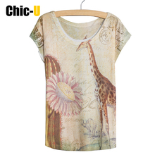T Shirt Women Harajuku Cotton Sunflower and Giraffe Print Summer Casual Tee Shirt Femme Women Tops Plus Size Poleras De Mujer