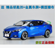 New NISSAN LANNIA 1:18 original car model alloy metal diecast blue Toy limit collection gift boy hot sale