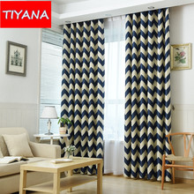 Upscale Thermal Insulated Window Curtain Modern Simple Ripple Striped Blackout Curtain Drapery For Living Room Bedroom WP195&20