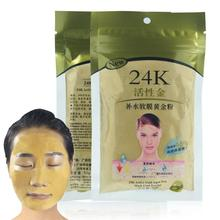 New 24K Gold Collagen Active Face Mask Powder Skin Whitening Moisturizing Anti Wrinkle Face Mask Treatment Skin Care Facial Mask(China)