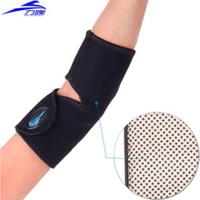 Tourmaline Self heating Elbow Brace Support Relieve Elbow Pain Posture Corrector Magnetic Therapy Elbow Pad Protector(China)