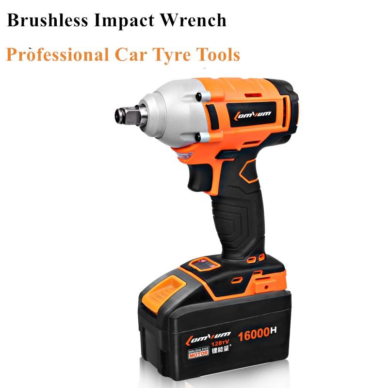 Brushless