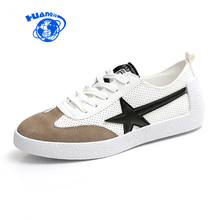 HUANQIU Superstar Shoes Woman Leather Shoes 2017 Spring Breathable White Shoes Zapatillas Mujer Casual Chaussure Femme 35-39(China)