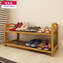 FREE Shipping 2 Tier Solid Wood Shoe Cabinet Nan Bamboo Shoe Racks Simple Shelves Shelves Flower Racks(China)