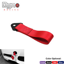 Nylon Tow Eye Strap Racing Car Tow Strap/High Strength Tow Ropes/Towing Bars TH024(China)