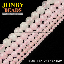 JHNBY Powder crystal beads Natural stone Pink crystal Round Loose beads ball 4/6/8/10/12MM handmade Jewelry bracelet making DIY