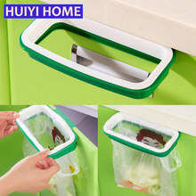 Garbage Bags Shelf Cupboard Hanging Holder For Kitchen Accessories Organizer Rubbish Bag Storage Rack EGN053