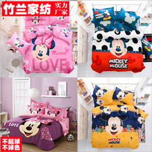 Mickey Winnie Hello Kitty  Cartoon Creativity British style 4pcs/3pcs Duvet Cover Sets Soft Polyester Bed Linen Flat Bed Sheet