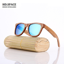 Polarized Wooden Sunglasses Environmental wood sunglasses protection natural bamboo color definition glasses sun glasses men