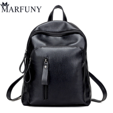 High Quality Leather Backpack Fashion Solid Backpacks For Teenage Girls School Bags Big Capacity Women Backpack Black Mochila(China)