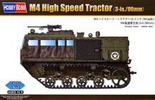 Hobby Boss 1/72 scale models 82920 US M4 track high-speed artillery tractor (3 inches / 90mm)(China)