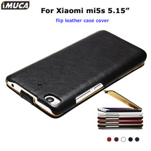 Xiaomi mi5s case xiaomi mi5s cover luxury phone cases xiaomi mi5s mi 5s capa vertical flip leather coque back cover mobile bag