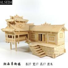 wooden 3D building model toy gift puzzle hand work assemble game Chinese woodcraft construction kit xiangxi house on stilts set(China)