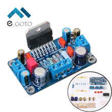 MINI Version TDA7293 100W Mono Amplifier Board DIY Kits 10A Amplifier Module Funny Electronic Production Suite(China)