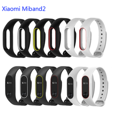 Buy Xiaomi Mi Band 2 Bracelet Strap Miband 2 Colorful Strap Wristband Replacement Smart Band Accessories Mi Band 2 Silicone band for $1.69 in AliExpress store
