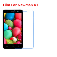 5 Pcs Ultra Thin Clear HD LCD Screen Guard Protector Film With Cleaning Cloth Film For Newman K1.(China)