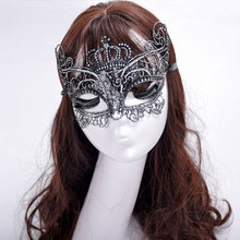 Sexy Eye Mask Masquerade Ball Carnival Fancy Party Crown Half-face Cover Lace Masks for Halloween/Christmas Party dress up(China)