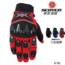Scoyco Competitive XC motorcycle gloves Spring, summer upscale popular brands knight motorbike gloves MX47 Black red blue color(China)