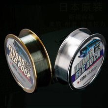 From the sub line Mainline fishing line wear soft carbon carbon precursor Japan sea rod line main line 100M high quality(China)